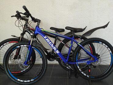 Велосипед TRINKSГидравлические тормоза!!!- оптом и в розницу;-скорость