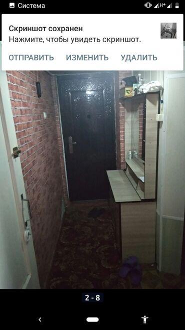 гор юст бишкек в Кыргызстан: Продается квартира: 2 комнаты, 45 кв. м