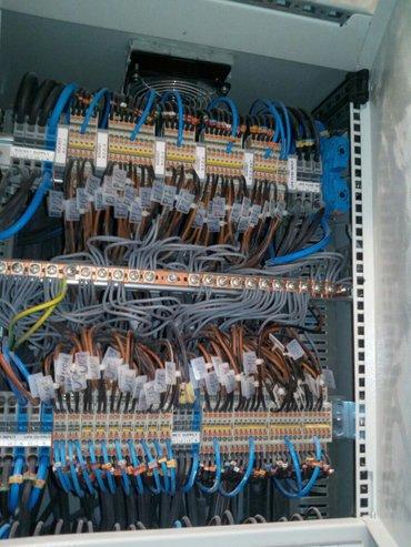 электрик на выезд-ремонт бытовой техники.   в Бишкек