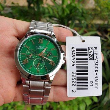 Зеленые Мужские Наручные часы Casio