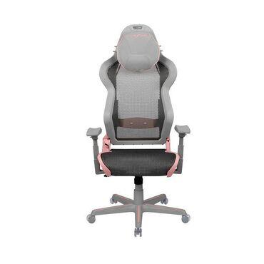 Игровое компьютерное кресло AIR/R1S/GPDXRacer Air- это новая модель