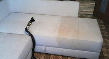 Выбивание ковров, чистка ковров и мебели на дому. Токмок в Токмак