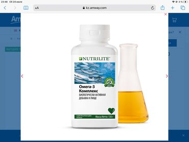 ���������������� ������ �������� ������������ в Кыргызстан: Omega 3(рыбий жир) США, nutrilite