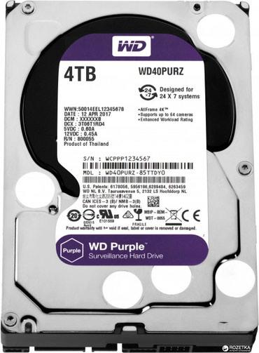 """Bakı şəhərində Sərt disklər """"WD HDD"""""""