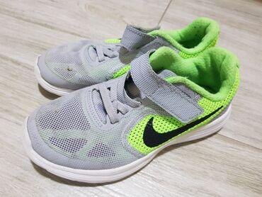 Dečije Cipele i Čizme - Nova Pazova: Nike za dečake 29,5 br