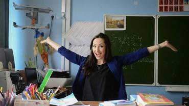 ускорение обучение в Кыргызстан: Английский французский языки учитель преподаватель. Эффективные методы