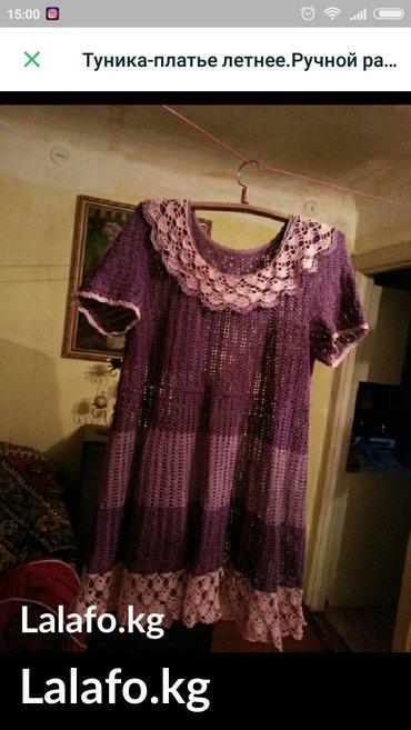 Платье-туника ручной работы. Для эффектных девушек! Размер 48 в Бишкек