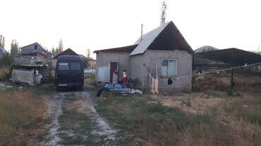 карты памяти class 3 для навигатора в Кыргызстан: Продам Дом 44 кв. м, 3 комнаты