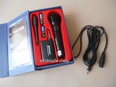 Bezicni mikrofon  bezicni mikrofon uz koji dobijate i kabal pa ima mog - Beograd