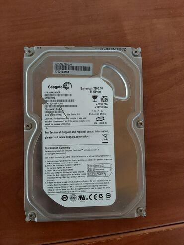hard disc - Azərbaycan: Server,İD Hard diskləri