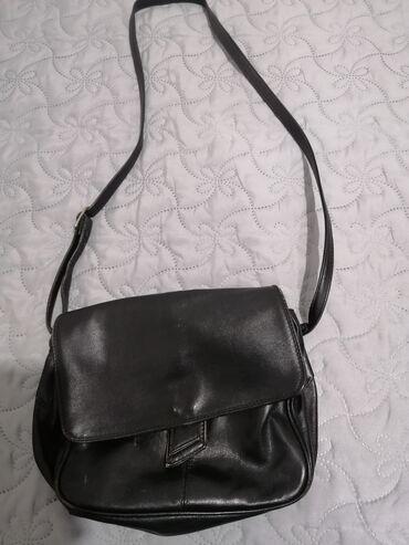 Personalni proizvodi - Zitorađa: Kožna manja torbica