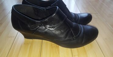 Cipele na platformu - Srbija: RASPRODAJA Bata Kozna Cizma/Cipela (Svajcarska)Preslatke kozne Bata