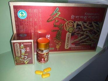 Таблетки для потенции на основе гриба в Бишкек