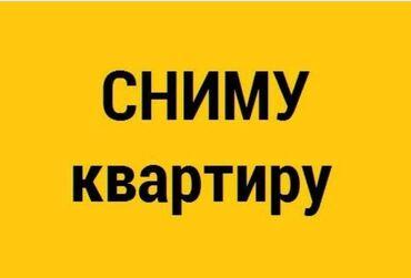 каракол снять квартира на долгий срок in Кыргызстан | СНИМУ КВАРТИРУ: 1 комната, 30 кв. м, С мебелью полностью, С мебелью частично