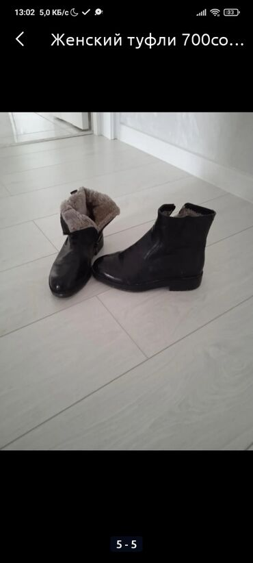 сапок бишкек in Кыргызстан | ЖҮК ТАШУУЧУ УНААЛАР: Сапоги муж ботинки жен туретское свая цен была 1600 одам сапог за