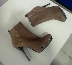 Ženska patike i atletske cipele | Batajnica: Novd predivne br 38 SNIŽENJE