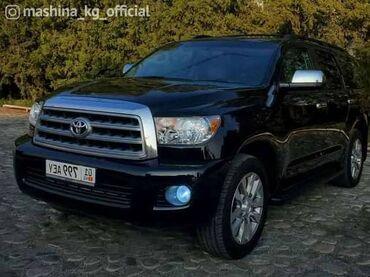 айфон 7 цена в оше in Кыргызстан | APPLE IPHONE: Toyota Sequoia 5.7 л. 2010