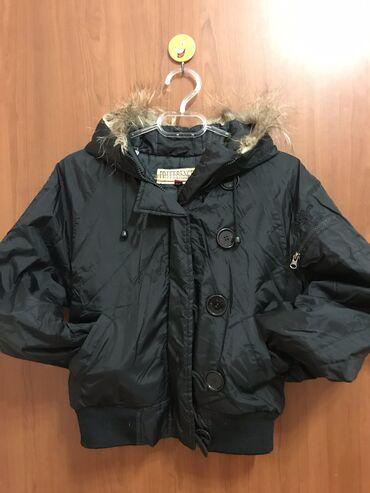 Тёплая зимняя куртка (пух)