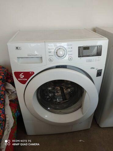 б у стиральная в Кыргызстан: Автоматическая Стиральная Машина LG 6 кг