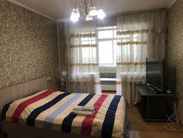 суточные квартиры в балыкчы in Кыргызстан | ПОСУТОЧНАЯ АРЕНДА КВАРТИР: 1 комната, Постельное белье, Парковка, Бронь, Без животных