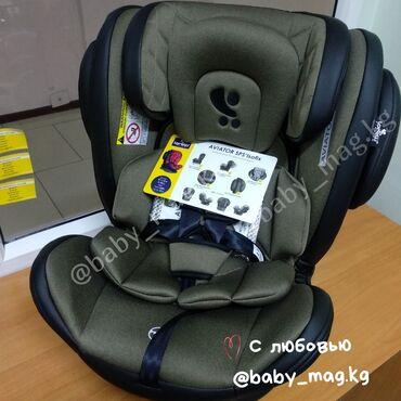 596 объявлений: Автокресло с рождения до 36 кг, крепление изофикс, поворотное сиденье