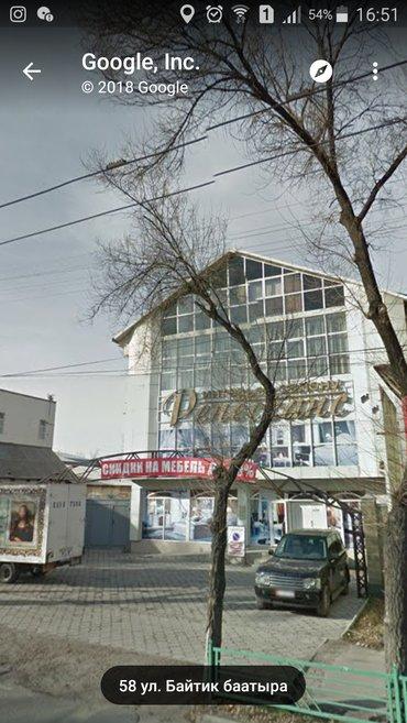 Продаю здание. .свободного назначения. 1050 кв.м.. 3 этажа. в Бишкек