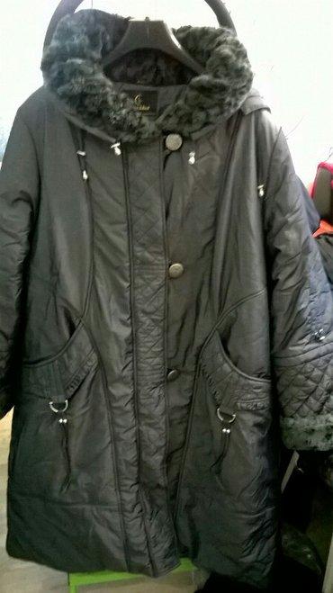 Пальто зимнее из ткани размер 56, обращаться по телефону в Бишкек