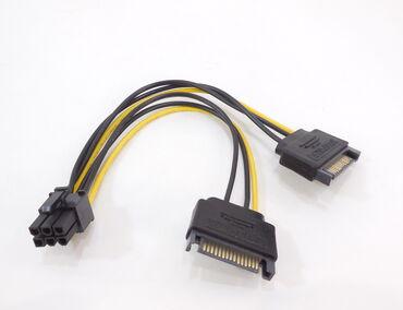 кабели и переходники для серверов minisas sata в Кыргызстан: Переходник 2 SATA на 6 pin видеокарту