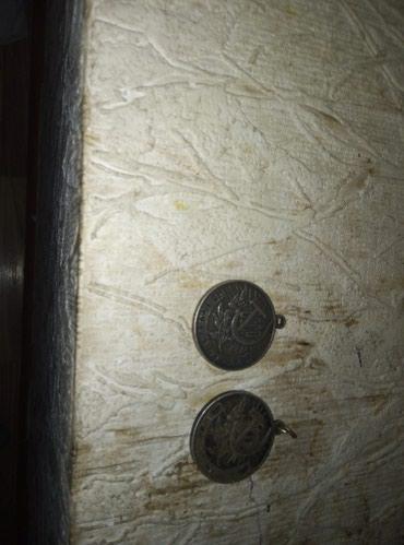 Продаю купюры и монеты разных стран цена договорная в Бишкек