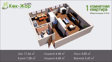 Apartment for sale: 1 bedroom, 41 sq. m