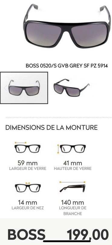 Hugo boss очки оригинал. Мужские. В отличном состоянии в Бишкек