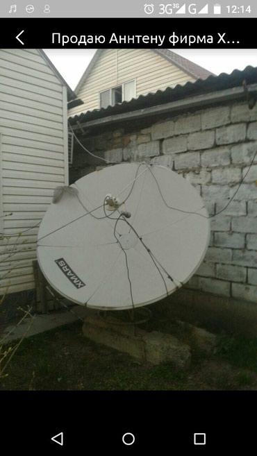 Продаю спутниковую антенну, ресивер, в Novopokrovka