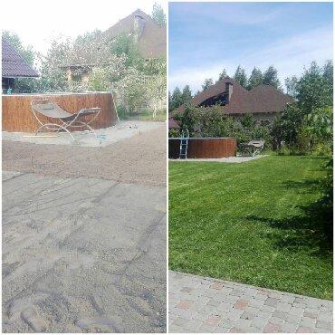 Все для дома и сада в Кыргызстан: Газон – одна из наиболее важных частей Вашего участка. Даже самые