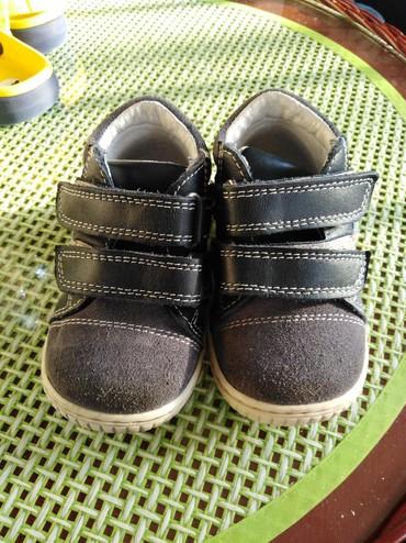 Dečije Cipele i Čizme | Zrenjanin: Decije kozne cipele br. 21