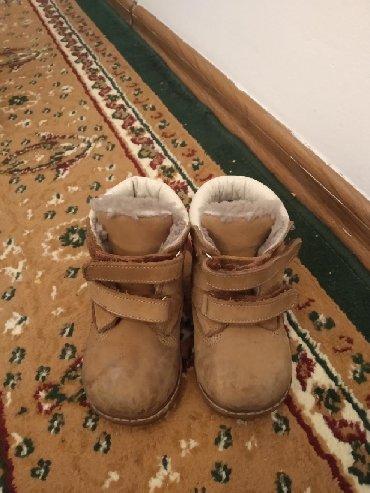 женские сапоги недорого в Кыргызстан: Сапоги детские кожаные