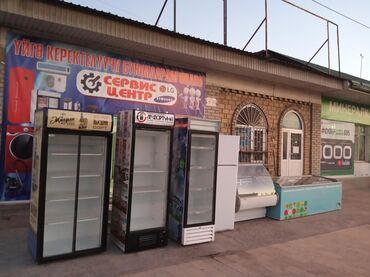 Продаются Б/У Витринный холодильники, Разный размеры Разные объёмы, с