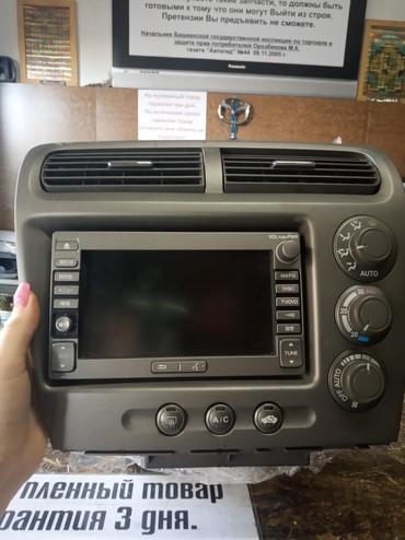 Аксессуары для авто в Кант: Автозапчасти на авто Civik монитор