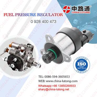 ford model a в Кыргызстан: Pressure control valve electronic & pressure control valve catalog
