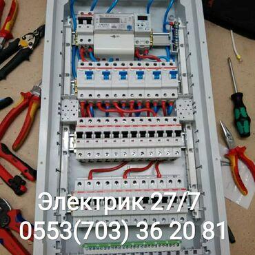 Прокладки в бюстгальтер - Кыргызстан: Электрик | Установка люстр, бра, светильников, Прокладка, замена кабеля | Больше 6 лет опыта