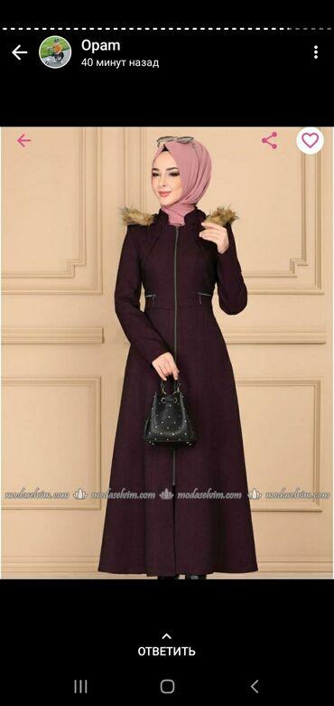 38 турецкий размер новый турецкий хиджаб