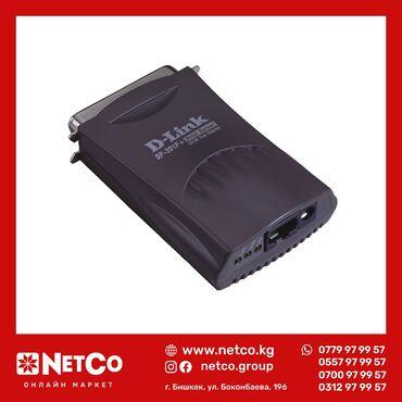 Принт сервер d-link dp-301pdp-301p+ - это компактный многопротокольный