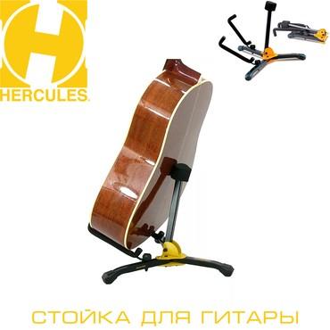 бас гитары в Кыргызстан: Подставка, стойка для гитары