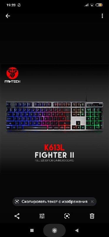 Klaviaturalar Azərbaycanda: Original Fantech K613L Fighter 2 model oyun ucun klaviatura Rgb led
