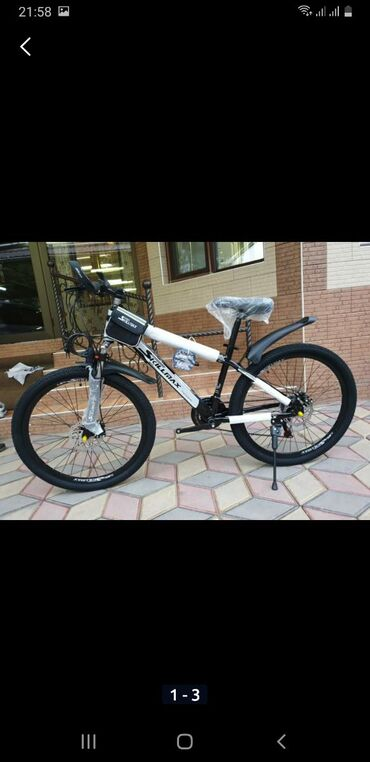 Куплю велосипед недорого