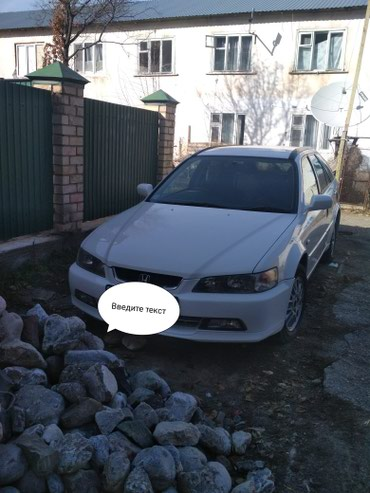 Honda Accord 2002 в Кара-куль