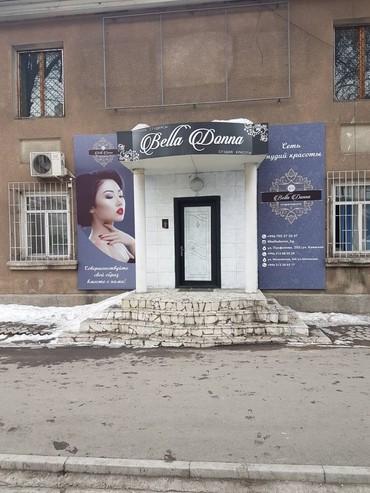 Cдаю в аренду офис в центре ул. киевская/ул панфилова. 70кв м. 1 этаж в Бишкек