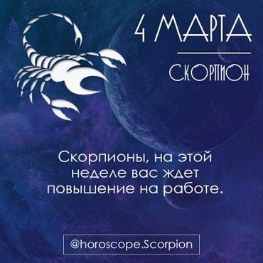 Нужен фармацевт в Бишкек