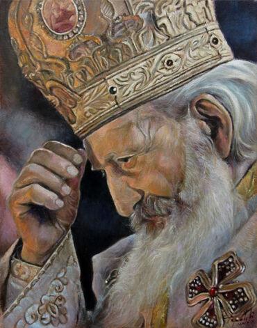 Nova haljina - Srbija: Ulje na Platnu - Patrijarh Pavle - 45x35 - Umetnička Slika - Portret