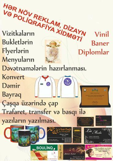 рекламные баннеры в Азербайджан: Реклама, печать | Электронные табло | Дизайн, Печать