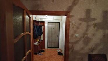 1 комнатная квартира студия в Азербайджан: Продается квартира: 4 комнаты, 123545 кв. м